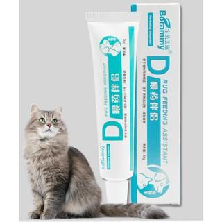 Gel dưỡng da, lông cho chó mèo Boramy thumbnail