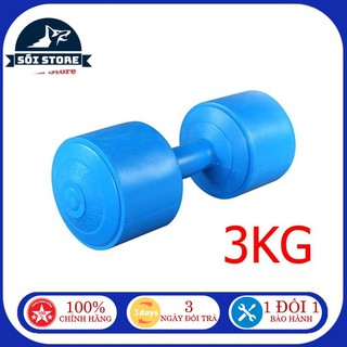 Tạ tay 3kg nhựa cao cấp nguyên khối tập gym tập thể dục