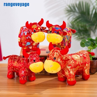 [range] 25cm 2021 Year Chinese Zodiac Ox Cattle Plush Toys Cute Red Cow Plush Doll [vn]