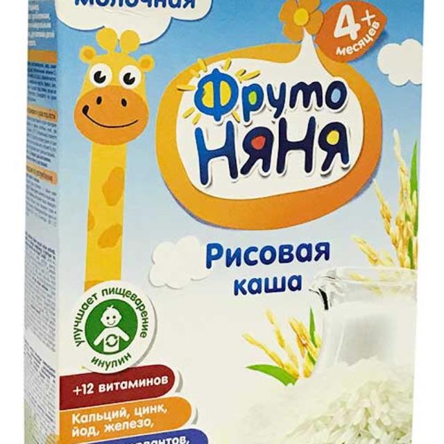 Combo bột ăn dặm Fruto Nga