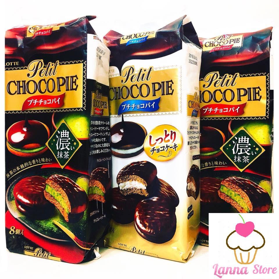 Chocopie mini Lotte - hàng xách tay Nhật Bản ??. - 2735811 , 983508863 , 322_983508863 , 100000 , Chocopie-mini-Lotte-hang-xach-tay-Nhat-Ban-.-322_983508863 , shopee.vn , Chocopie mini Lotte - hàng xách tay Nhật Bản ??.