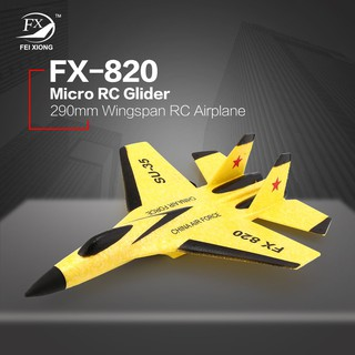 FX FX-820 2.4G Micro Glider 290mm Wingspan Fixed Wing Glider RC Airplane RTF