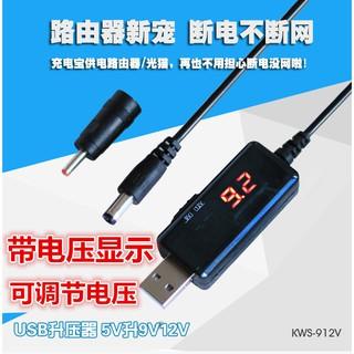 USB TĂNG ÁP keweisi KWS-912 9V-12V ĐA NĂNG thumbnail