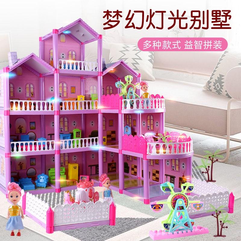 Mô hình lâu đài đồ chơi công chúa xinh đẹp cho bé