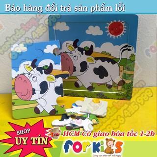 Tranh ghép hình puzzle bằng gỗ 9 mảnh, Đồ chơi xếp hình cho bé thumbnail