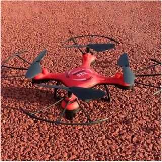 Máy bay Flycam hình UFO Y-20