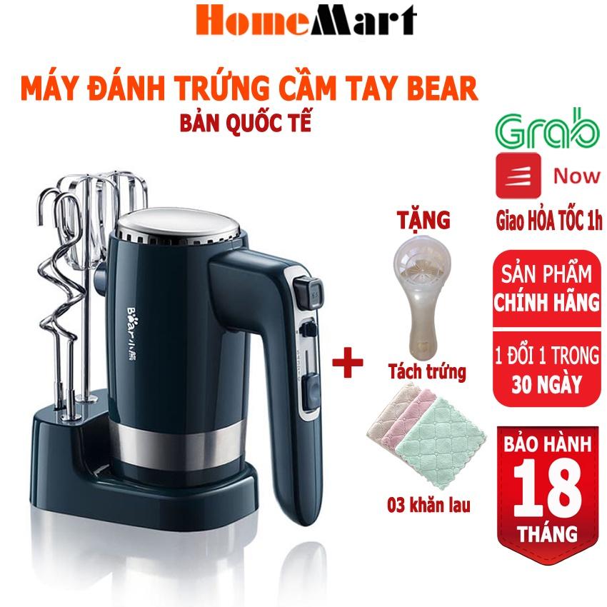 Máy Đánh Trứng Đánh Kem Trộn Bột Cầm Tay Bear, 10 tốc độ, CS 300W (Hàng chính hãng 1 đổi 1 trong 30 ngày, BH 18 tháng)