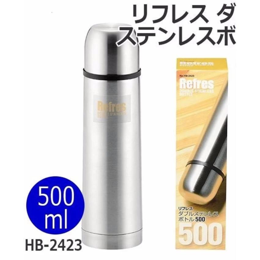 Bình nước giữ nhiệt Refres dung tích 500ml- Hàng Nhật nội địa