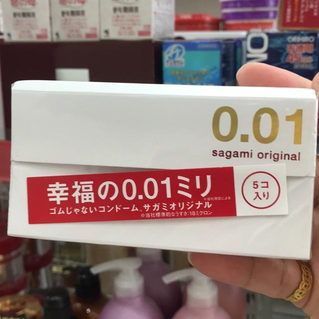 HOT [HOT] Bao cao su Sagami Original 0.01 hộp 5 chiếc nhập khẩu Nhật Bản - mỏng nhất thế giới