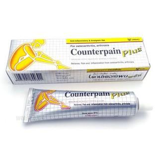 Kem Xoa Bóp Nhức Mõi Counterpain Plus Gold Thái Lan 25 & 50 Gram thumbnail