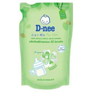 Sét 3 túi nước rửa bình sữa DNEE