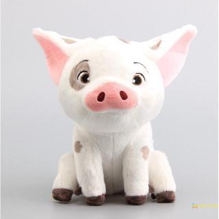 ✿☌☌Cute Moana pet pig Pua Stuffed Plush doll 9″ Gift Soft Toy Plush Kids Baby Toys