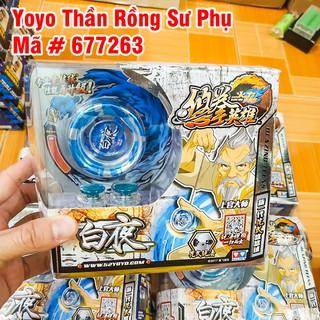 Đồ chơi con quay Yoyo mô hình Thần Rồng Sư Phụ mã 677263 hãng Auldey bằng kim loại thumbnail