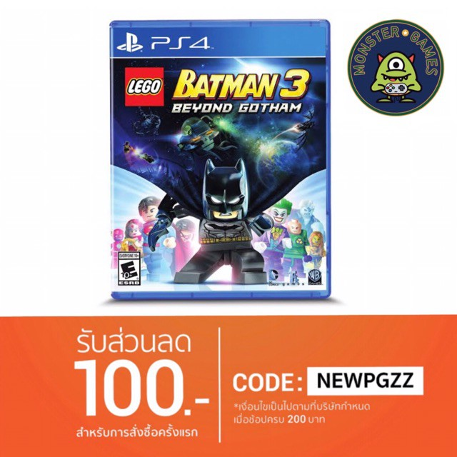 LEGO Batman 3 Beyond Gotham Ps4 แผ่นแท้มือ1 !!!!! (Ps4 games)(Ps4