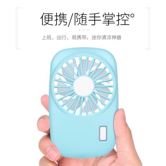 Quạt tích điện cầm tay mini mẫu mới 2018