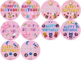 Bóng Bay set Sinh nhật Phụ kiện