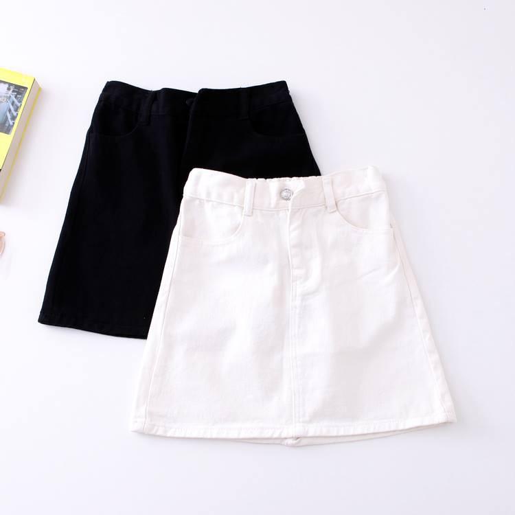 [Trợ giá] Chân váy jean cạp cao dáng chữ A - Hàng có sẵn