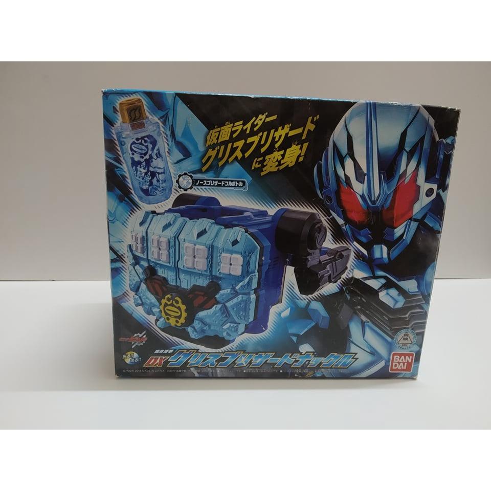 đồ chơi DX Blizzard Knuckle – Kamen Rider Build