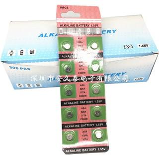 Combo 5 vỉ pin AG04 dùng cho đồng hồ kim (màu sắc ngẫu nhiên) thumbnail