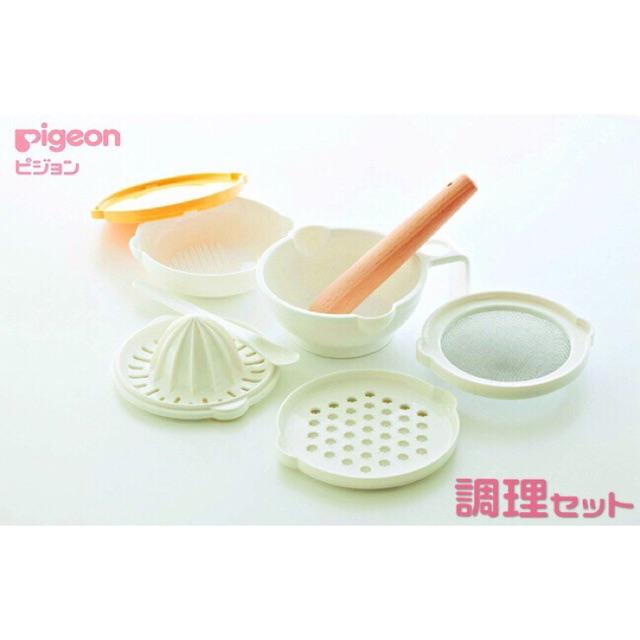 Bộ chế biến ăn dặm Pigeon nội địa Nhật - 3215153 , 464763429 , 322_464763429 , 500000 , Bo-che-bien-an-dam-Pigeon-noi-dia-Nhat-322_464763429 , shopee.vn , Bộ chế biến ăn dặm Pigeon nội địa Nhật