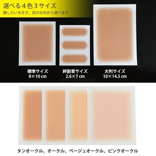 [Dán Xăm ] Miếng Dán 10cmx14,5cm Che Hình Xăm, Sẹo Nhật Bản – Sakura