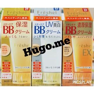Kem nền BB Kanebo Freshel 5 Trong 1 Của Nhật thumbnail