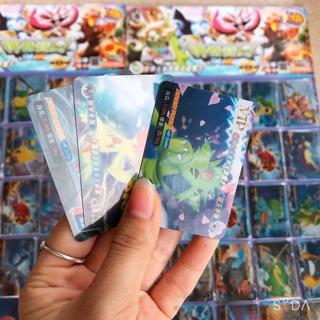 Thẻ bài VIP Pokemon bằng nhựa( vỉ 30 bộ-bộ 3 bài khác nhau)