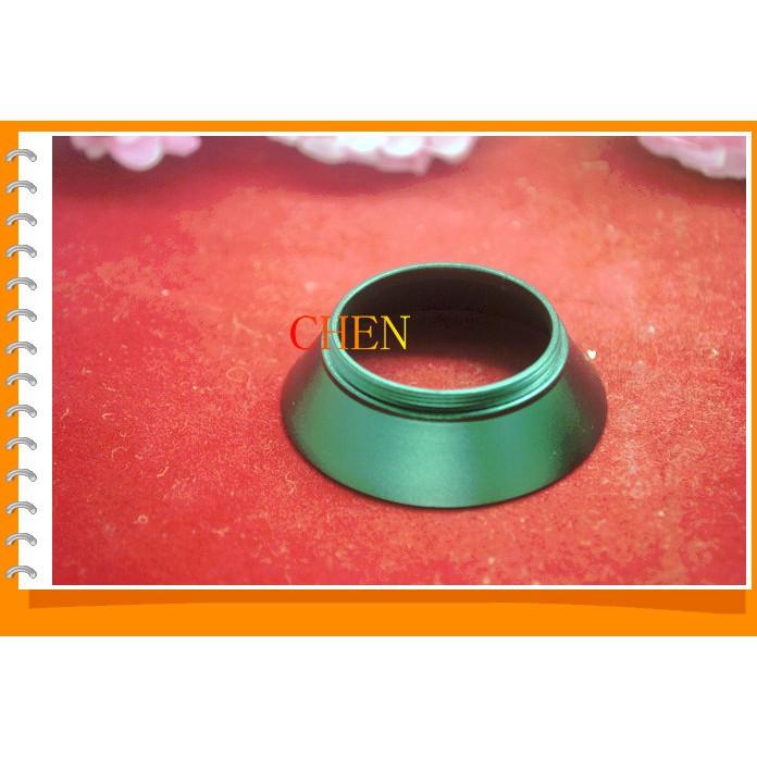 Ngàm chuyển ống kính máy ảnh 46mm Sony / Panasonic
