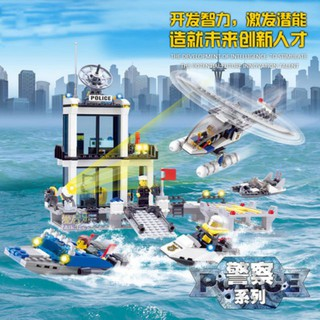 Bộ lego lắp ráp KaiChi mô hình trụ sở cảnh sát biển- Đồ chơi an toàn