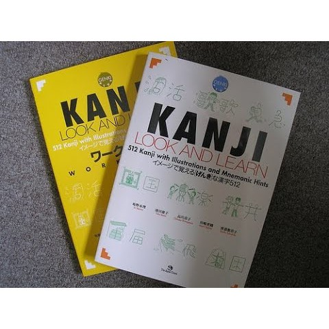 Kanji Look and Learn(trọn bộ)