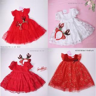 Đầm dự tiệc bé gái 1-10 tuổi, voan mặc Noel và Tết, đi tiệc rất đẹp, vải xịn