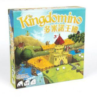 Trò Chơi Boardgame KingDoMiNo