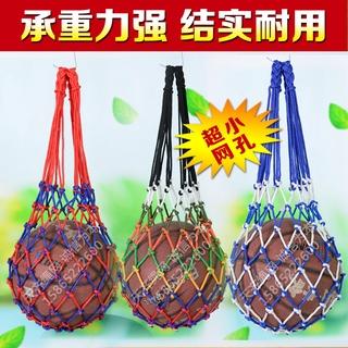 Túi Lưới bóng rổ Túi Lưới bóng đá Túi lưới túi bóng rổ Túi bóng rổ có thể chứa bóng rổ thumbnail