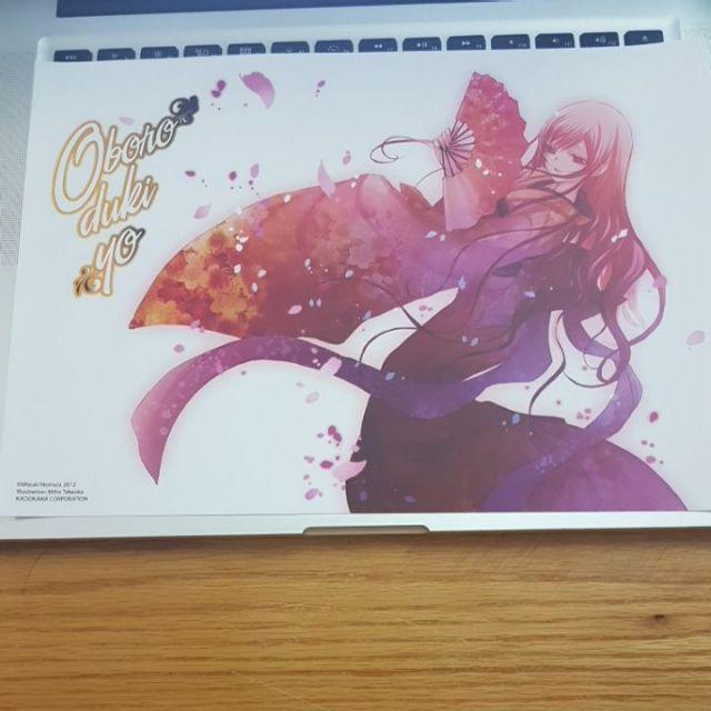 Poster Khi Hikaru còn trên thế gian