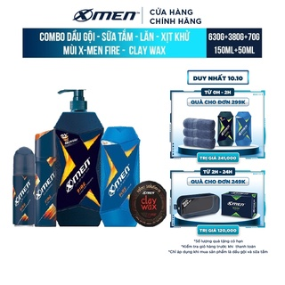 Combo Dầu Gội X-Men Nước hoa Fire 650g và Sữa Tắm 380g – Lăn khử mùi 50ml – Xịt 150ml – Clay Wax 70g