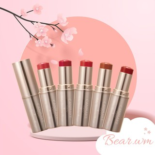 Son dưỡng Canmake Melty Luminous Rouge 3.8g thumbnail