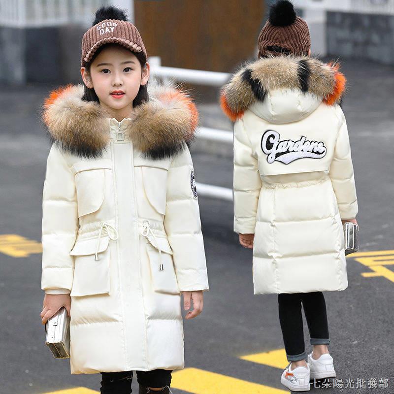 Áo khoác cotton dáng dài phong cách thu đông cho bé gái - 22578570 , 3509433913 , 322_3509433913 , 852600 , Ao-khoac-cotton-dang-dai-phong-cach-thu-dong-cho-be-gai-322_3509433913 , shopee.vn , Áo khoác cotton dáng dài phong cách thu đông cho bé gái