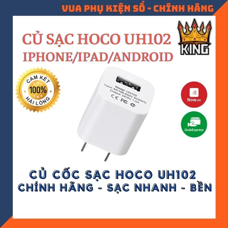 Củ sạc điện thoại máy tính bảng HOCO UH102 5/5s/6/6plus/6s/6splus/7/7plus/8/8plus/x/xr/xs/11/12/pro/max/plus/promax