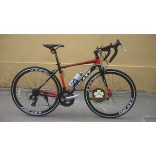 Xe đạp đua Galaxy Rl420 - Rẻ nhất HN thumbnail