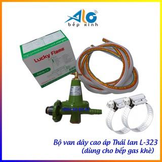 Bộ van dây gas cao áp Thái lan L-323 + 1.5m dây dẫn gas + 2 cổ dê - Bộ van dây gas công nghiệp - Thái lan - Alo bếp xinh