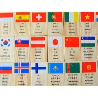 Bộ Domino 100 cờ (quốc kỳ) bằng gỗ 4 thứ tiếng Hàn, Trung Quốc, Anh, Nga