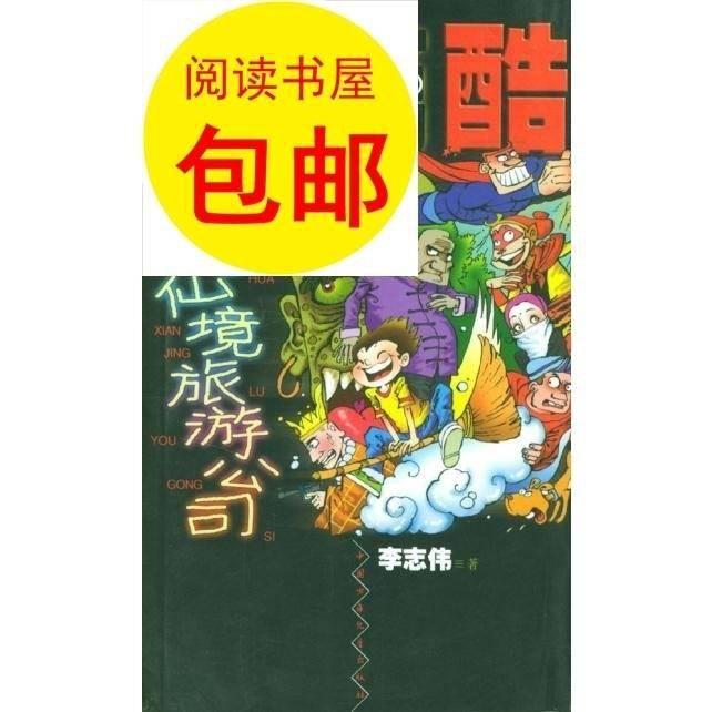 Mô Hình Nhân Vật Phim Hoạt Hình Fairy Tail Bằng Pvc - 21849601 , 6914210903 , 322_6914210903 , 135000 , Mo-Hinh-Nhan-Vat-Phim-Hoat-Hinh-Fairy-Tail-Bang-Pvc-322_6914210903 , shopee.vn , Mô Hình Nhân Vật Phim Hoạt Hình Fairy Tail Bằng Pvc