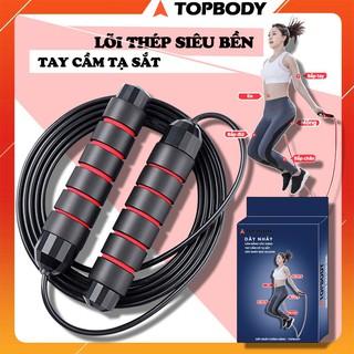 Dây nhảy thể lực đàn hồi 2.9m chính hãng TopBody, hỗ trợ luyện tập thể dục, thể thao tiện lợi tại nhà