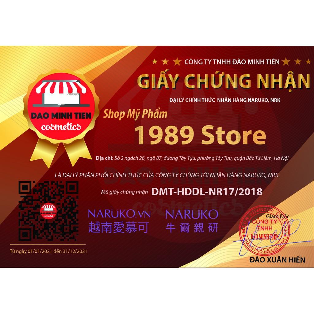 Serum NARUKO Tràm Trà Cho Da Dầu Mụn, Kiềm Dầu, Ngăn Ngừa Sẹo Mụn 30ml - 1989Store Phân Phối Chính Hãng