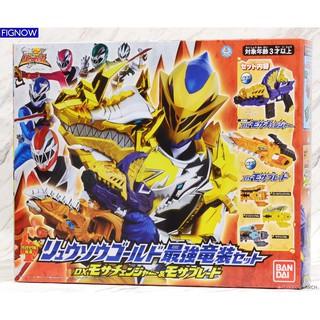 [NEW] Mô hình đồ chơi chính hãng Bandai DX Mosa Changer & Mosa Blade Set New 100% – Kishiryu Sentai Ryusoulger