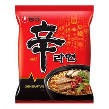 Mì Cay Nongshim Shin Ramyun lốc 5 gói mì khô gà, mì trộn tương đen, mì gà cay phomai Hàn Quốc - 21957901 , 7702936387 , 322_7702936387 , 99000 , Mi-Cay-Nongshim-Shin-Ramyun-loc-5-goi-mi-kho-ga-mi-tron-tuong-den-mi-ga-cay-phomai-Han-Quoc-322_7702936387 , shopee.vn , Mì Cay Nongshim Shin Ramyun lốc 5 gói mì khô gà, mì trộn tương đen, mì gà cay ph