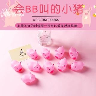 Piggy Pinch Called Pink Pig Vocal Toy Cute Venting Decompression Spoof Tidy Decompression