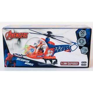[FLOW SHOP để nhận ưu đãi lớn] Đồ chơi máy bay trực thăng Avengers – 4276
