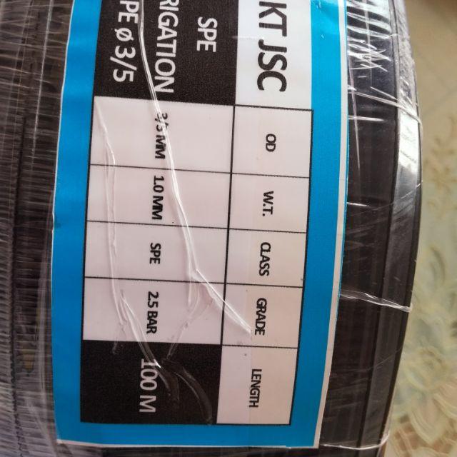 Ống 3*5mm KT cuộn