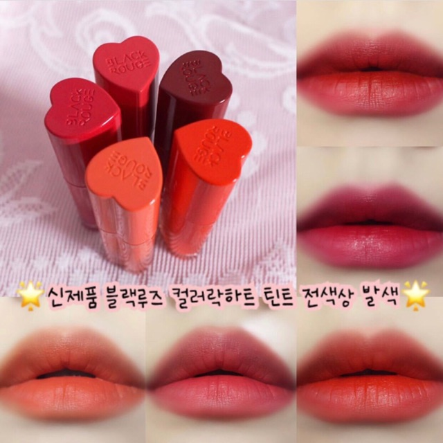 Son Tint Lì Black Rouge Color Lock Heart Tint